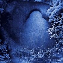 笠置寺 弥勒磨崖復元◆