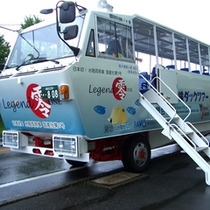 ■諏訪湖をめぐる「水陸両用バス」