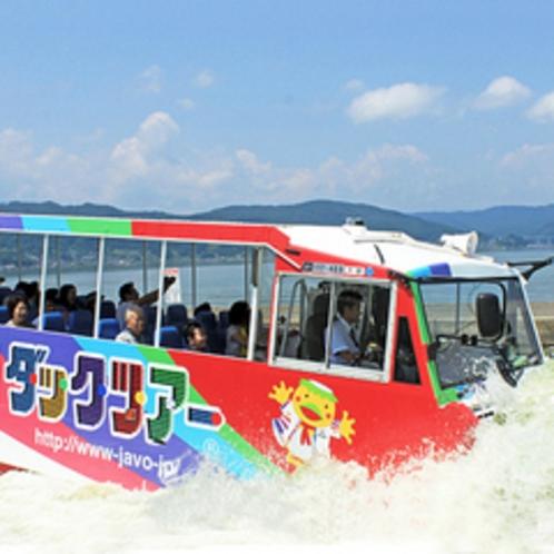 水陸両用の観光バス