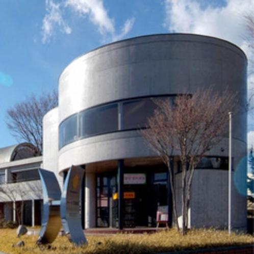 諏訪ハーモ美術館(当館から車で約10分)