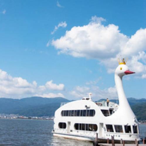 諏訪湖の遊覧船「おやこはくちょう丸」