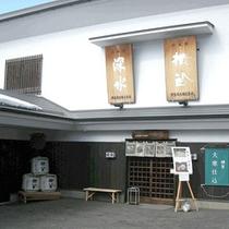 ■酒蔵「横笛」