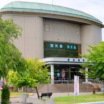 諏訪湖間欠泉センター(当館から車で5分)