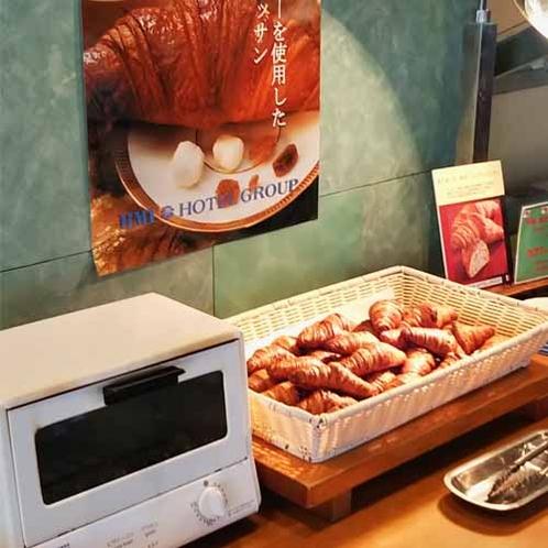【大人気】焼きたて朝食クロワッサン