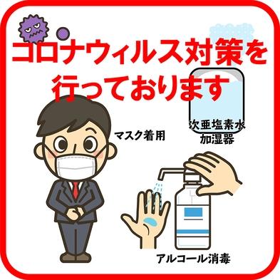 【神奈川県民限定】(県内就業者もOK♪)素泊プラン(祝!横浜新庁舎移転)
