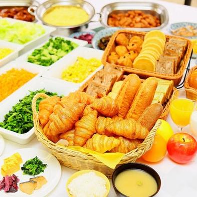 ★朝食付★見つけたら即予約≪得々Days♪今だけ♪タイムセール≫[おまかせルーム]