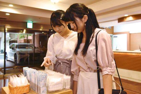 【TIME SALE】サービスプラン♪  (18時イン/12時アウト)