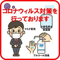 日帰り♪ショートデイユース2名【セミダブルルーム/WiーFi接続無料】