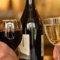 お部屋で乾杯♪赤白ワイン付プラン