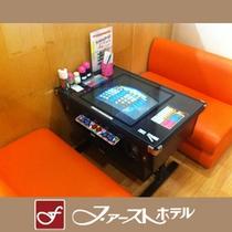 ゲーム付テーブル
