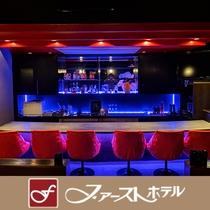Stylish Bar「R」