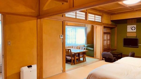 山を見渡す13畳ゆったりベッド+ダイニングテーブル付【禁煙】