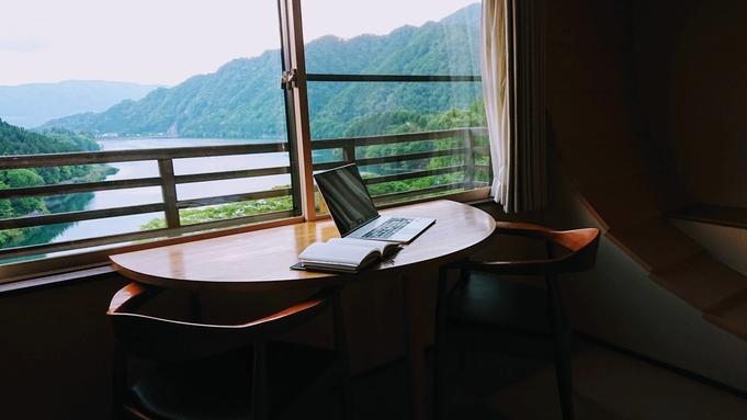 ≪夕食&朝食お部屋食≫【スタンダードプラン】湖を望む窓辺でゆっくりお食事を満喫