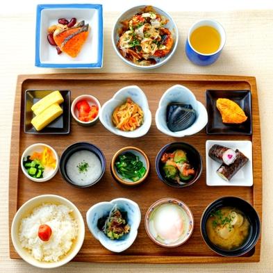 【早期割引 選べる朝食付】3日前まで予約OK!ベストレートから最大15%OFF/クラシックフロア