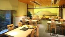 【レストラン】6階「京料理 たん熊 北店」※現在、臨時休業中です。
