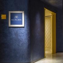 ■2階 フランス料理 「メゾン タテル ヨシノ」 エントランス