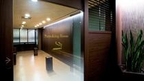 【館内施設】4階「宴会場・喫煙室」
