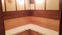 【館内施設】5階「プール&サウナ」