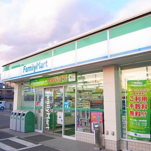 ファミリーマート五井中央西