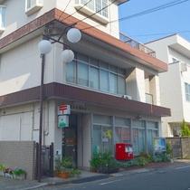 五井郵便局