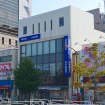 みずほ銀行五井支店