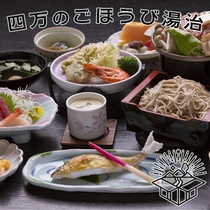 【ヘルシー御膳】大根蕎麦を食べて健康に!