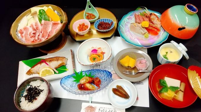 【季節限定】旬の食材でおもてなし♪料理長自慢の夕食を堪能/《夕食付》