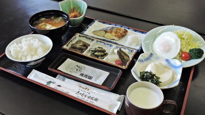 片岸さん家の季節の野菜付宿泊プラン/朝食付