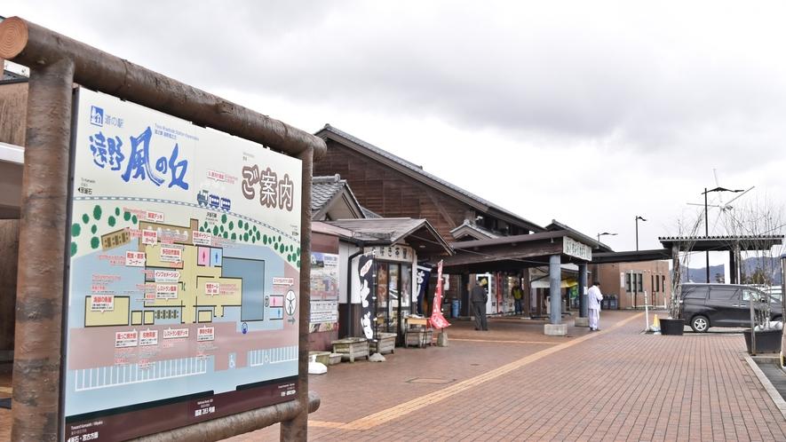 *【遠野風の丘】当館姉妹施設の「風の丘」では地元農家さんなどが作った地場産品を販売しております。