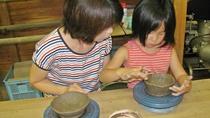 *【陶芸体験】世界に1つだけの作品を!