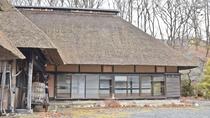 *【客室/曲り家】かやぶき屋根の南部曲り家は、美しい日本の原風景そのものです。