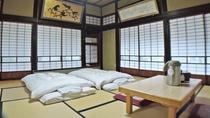 *【客室/曲がり家】広々とした和室でごゆっくりと旅の疲れを癒して下さい。