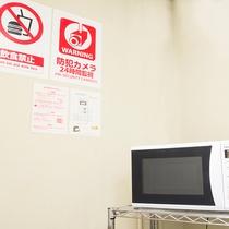 電子レンジ:地下3階に設置しております。