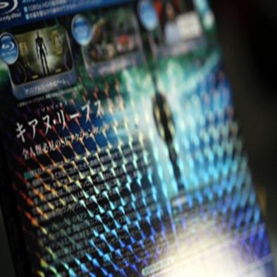 シアターフリー☆120タイトル以上のVODコンテンツが見放題!40種ウェルカムドリンクあり◎素泊まり