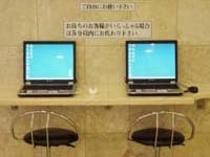 フロントロビー(パソコン)
