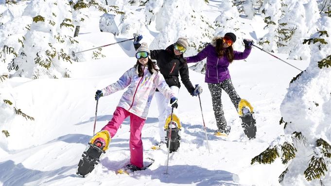 【年末年始☆1泊2食】志賀高原一の瀬スキー場1分!年越しはスキー三昧