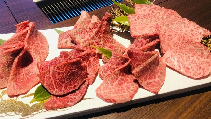 【秋冬旅セール】<信州牛焼肉プラン>志賀高原で本格焼肉♪一頭買いの信州牛☆様々な部位を食べ比べ
