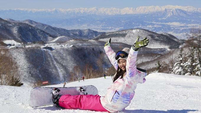 さき楽【冬☆早割60】60日前迄のご予約で550円(税込)OFF♪お得にスキー!