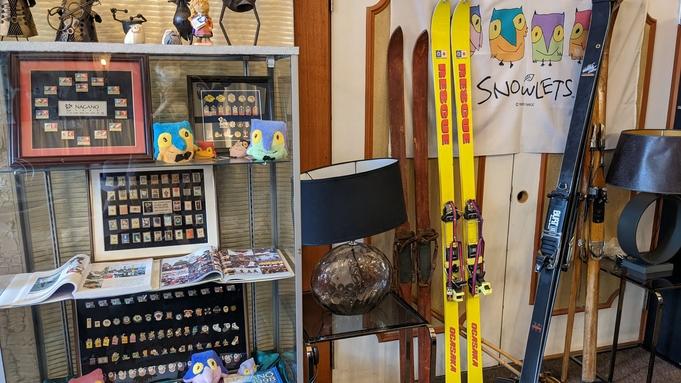 【冬☆素泊まり】雪質抜群の志賀高原!自由気ままなスキー旅