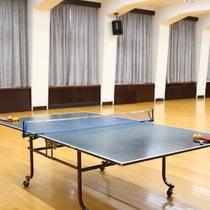 ■卓球も楽しめますよ♪
