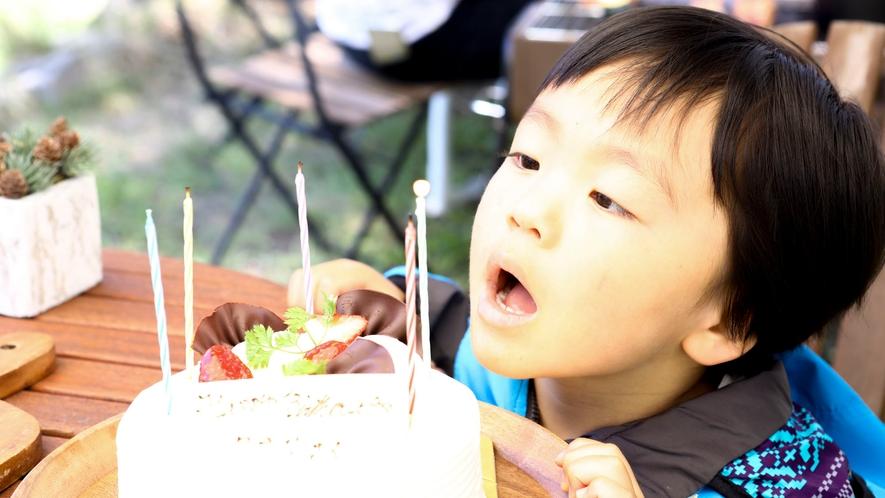 【ケーキ】みんなでお祝い♪ケーキもご用意出来ますので、料金等ご相談ください。2日前まで