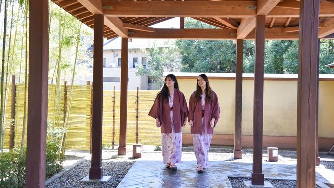 【巡るたび、出会う旅。東北】露天風呂から福島の四季を満喫!のんびり温泉三昧【スタンダードプラン】