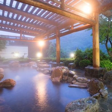 【楽天トラベルセール】【ホテルさつき】一人旅におすすめ♪温泉でさっぱり『1泊朝食』プラン!