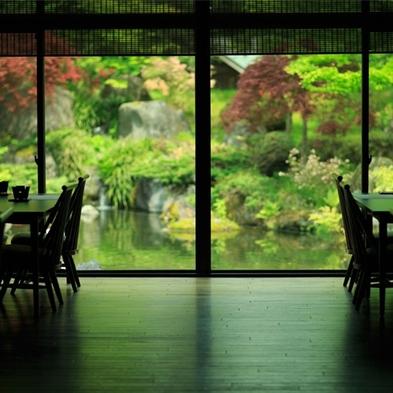 【期間限定】<別邸楓>モダンなダイニングでお食事を♪寛ぎの休日プラン
