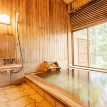 貸切風呂「春の風」(バリアフリー対応)