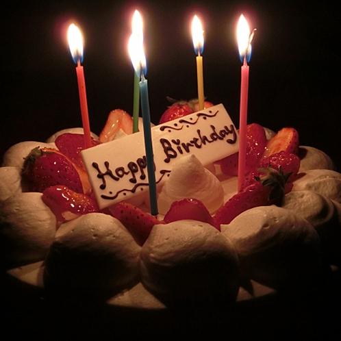お祝い用ケーキイメージ。