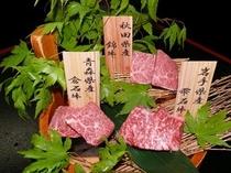 秋田、岩手、青森 肉食べ比べ