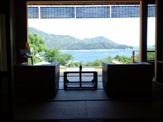 宮島にきてみんさい 恋しく待つプラン