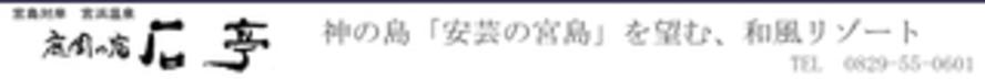【ページ用】ロゴ