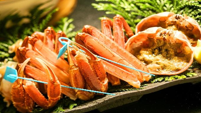 ■かに祭り(竹)■北陸冬の味覚対決!贅の極「ずわい蟹」VS旨みギュッ「寒ブリ」VSたっぷり「香箱蟹」